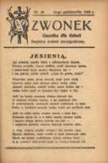 Dzwonek, 1928, [R. 26], nr 25