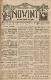 Nowiny, 1914, R. 4, nr 118