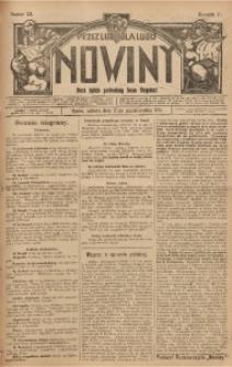 Nowiny, 1914, R. 4, nr 121