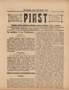 Piast, 24 maja 1914