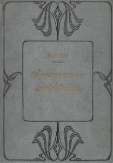 Wewnętrzne dzieje Polski za Stanisława Augusta (1764 - 1794) : badania historyczne ze stanowiska ekonomicznego i administracyjnego. - T. 5. - Wydanie drugie