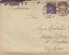 List Pawła Grzegorza Słani do Marii Lortz z 16 grudnia 1933 roku