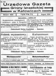 Urzędowa Gazeta Gminy Izraelickiej w Katowicach, 1934, nr 62