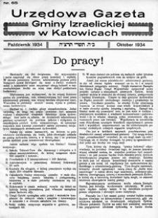 Urzędowa Gazeta Gminy Izraelickiej w Katowicach, 1934, nr 65