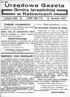 Urzędowa Gazeta Gminy Izraelickiej w Katowicach, 1934, nr 68