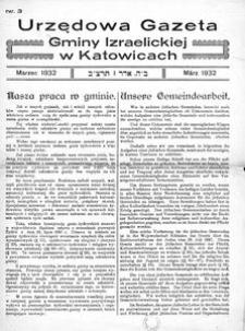 Urzędowa Gazeta Gminy Izraelickiej w Katowicach, 1932, nr 3