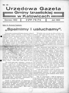 Urzędowa Gazeta Gminy Izraelickiej w Katowicach, 1932, nr 10