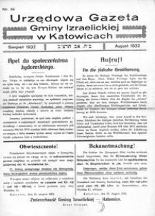 Urzędowa Gazeta Gminy Izraelickiej w Katowicach, 1932, nr 14