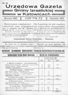 Urzędowa Gazeta Gminy Izraelickiej w Katowicach, 1932, nr 15