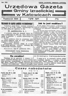 Urzędowa Gazeta Gminy Izraelickiej w Katowicach, 1936, nr 114