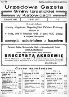 Urzędowa Gazeta Gminy Izraelickiej w Katowicach, 1936, nr 115