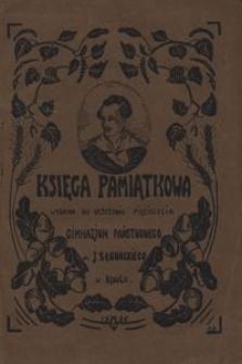 Księga pamiątkowa wydana ku uczczeniu pięciolecia istnienia Gimnazjum Państwowego im. Juljusza Słowackiego w Kowlu
