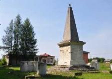 Głubczyce. Pomnik na cześć poległych Czerwonoarmistów od strony północnej szpitala powiatowego, 2012 r.