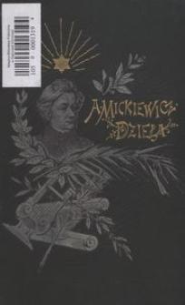 Dzieła Adama Mickiewicza. Tom 4