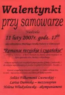 Zaproszenie na Walentynki przy samowarze, 2007 r.