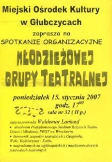 Zaproszenie na spotkanie organizacyjne młodzieżowej grupy teatralnej, 2007 r.