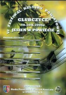Zaproszenie na VI Festiwal Kultury Powiatowej, 2006 r.