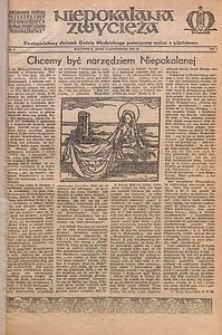 Niepokalana Zwycięża, 1957, R. 1, nr6