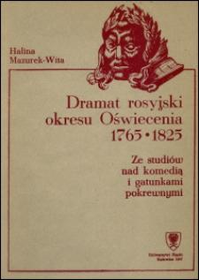 Dramat rosyjski okresu Oświecenia : ze studiów nad komedią i gatunkami pokrewnymi