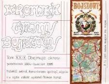 Kronika gminy Bojszowy. Tom XXIX. Obejmuje okres: październik 2004 - kwiecień 2005