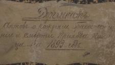 Księga urodzeń, małżeństw i zgonów Pilica 1893