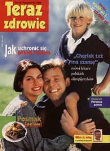 Teraz Zdrowie, 1996, nr10