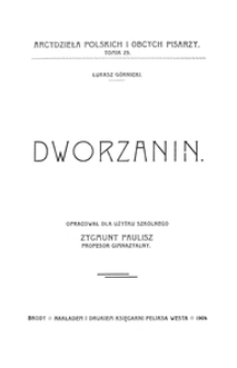 Dworzanin