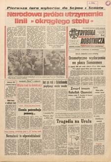 Trybuna Robotnicza, 1989, nr130