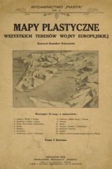 Mapy Plastyczne wszystkich terenów wojny europejskiej