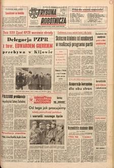 Trybuna Robotnicza, 1976, nr49