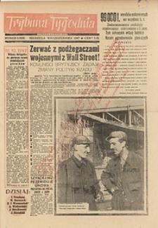 Trybuna Tygodnia, 1947, nr 5