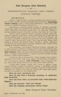 Obywatele! Kielce, w październiku 1916 roku. Rada Okręgowa Ziemi Kieleckiej do niepodległościowych organizcji, grup i zrzeszeń Królestwa Polskiego