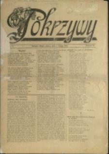 Pokrzywy, 1910, Nry 3, 7
