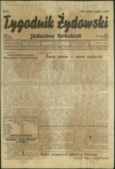 Tygodnik Żydowski = Jüdisches Tagblatt, 1937, Nr 14