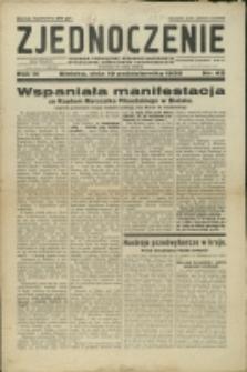 Zjednoczenie, 1930, Nry 42, 47-50