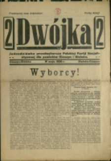 """""""Dwójka"""" : jednodniówka przedwyborcza Polskiej Partji Socjalistycznej, 1930, maj"""