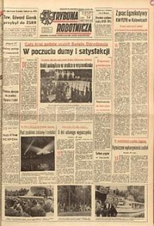 Trybuna Robotnicza, 1977, nr166