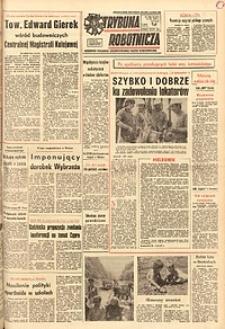 Trybuna Robotnicza, 1977, nr203