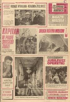 Trybuna Robotnicza, 1977, nr235