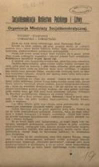 Koledzy i Koleżanki! Towarzysze i Towarzyszki! Warszawa, w kwietniu 1917 r. Socjaldemokracja Królestwa Polskiego i Litwy. Organizacja Młodzieży Socjaldemokratycznej.