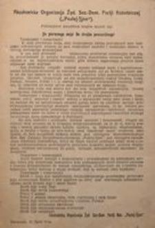 """Towarzysze i towarzyszki! Warszawa, 30 April 1918. Akademicka Organizacja Żyd. Soc.-Dem. Partii Robotniczej (""""Poalej-Sjon"""")."""