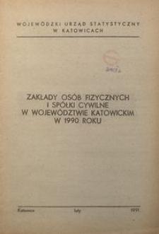 Zakłady osób fizycznych i spółki cywilne w województwie katowickim w 1990 roku