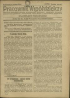 Pracownik Współdzielczy, 1923, Nry 1-12