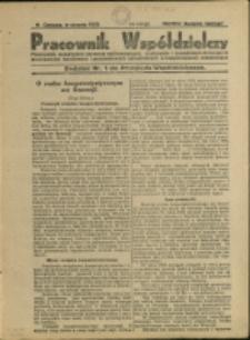 Pracownik Współdzielczy, 1929, Nry 1-12