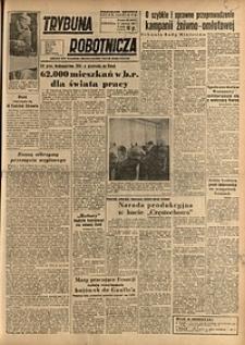 Trybuna Robotnicza, 1951, nr158