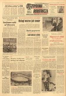 Trybuna Robotnicza, 1979, nr32