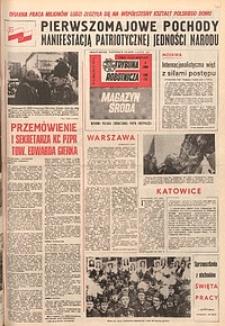Trybuna Robotnicza, 1979, nr97