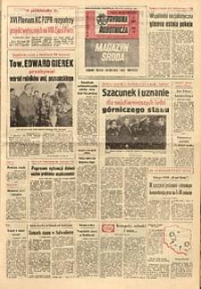 Trybuna Robotnicza, 1979, nr234