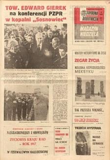 Trybuna Robotnicza, 1979, nr255