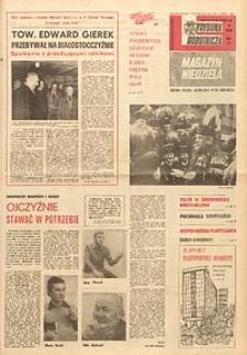 Trybuna Robotnicza, 1979, nr265
